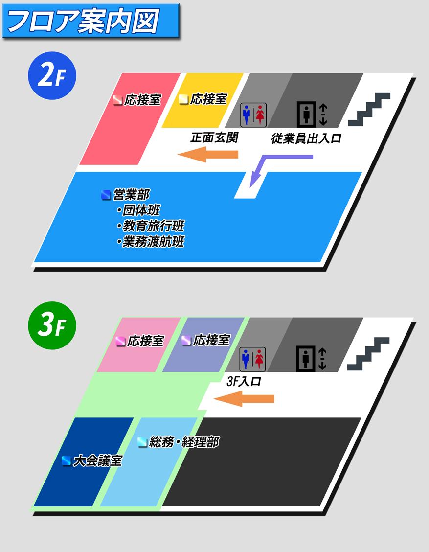 tokyo-MAP 2F